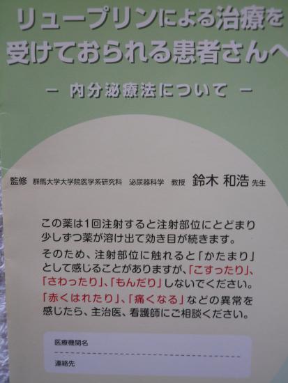 手帳.JPG