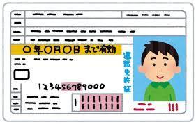yjimage457ENGH3.jpg